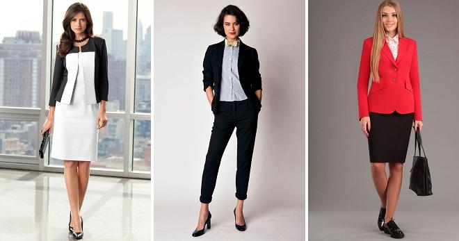 Деловой стиль одежды для девушек на работу фото модельное агенство пионерский